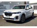 BMW/BMW X7 xDrive 35d デザインピュアエクセレンス