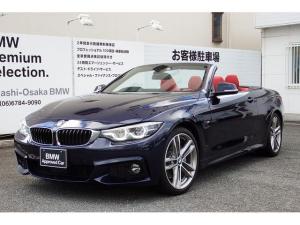 BMW 4シリーズ 440iカブリオレ Mスポーツ ワンオーナー 赤レザー ACC ハーマンカードン