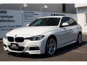 BMW 3シリーズ 320d Mスポーツ ワンオーナー ACC 18AW レーンチェンジ