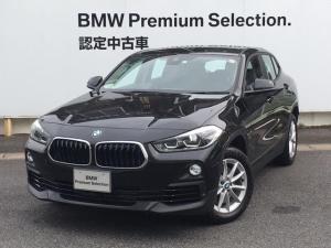 BMW X2 xDrive 20i HUD ACC 電動リアゲート