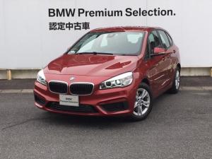 BMW 2シリーズ 218dアクティブツアラー 弊社レンタカー クリーンディーゼル バックカメラ 被害軽減ブレーキ 純正ナビゲーション LEDヘッドライト