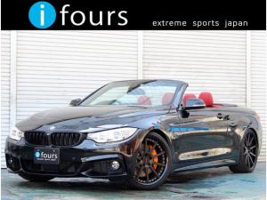 BMW 4シリーズ 435iカブリオレ Mスポーツ 1オーナー レッドレザーシート シートヒーター LEDライト Mパフォーマンスステア パドルシフト HDDナビ地デジ Mパフォーマンスブレーキ ビルシュタイン車高調 ハイパーフォージド20AW ETC