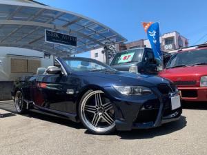 BMW 3シリーズ 335iカブリオレエナジーコンプリート