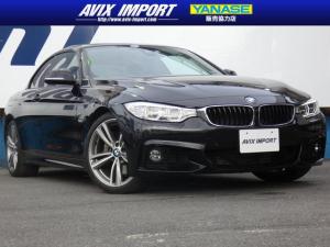 BMW 4シリーズ 435iカブリオレMスポーツ 黒革 HDD 19AW 禁煙車