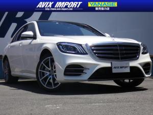メルセデス・ベンツ Sクラス S400d AMGラインプラス レザーEXC&RSP新車保証