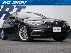 BMW 5シリーズ 523d ラグジュアリー インテリジェントセーフティ ベージュ革 ACC LED ヘッドアップディスプレイ ソフトクローズドア 純正HDDナビ地デジ全周カメラ 禁煙車 右ハンドル BMW正規ディーラー車