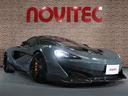 マクラーレン/マクラーレン NOVITEC600LT クラブスポーツプロPKG