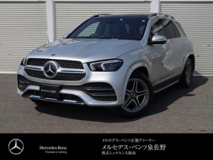 メルセデス・ベンツ GLE GLE300d 4マチック AMGライン レザーエクスクルーシブP パノラミックスライディング 新車保証継承