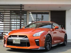 日産 GT-R プレミアムエディション 禁煙車 アルティメイトシャイニーオレンジ