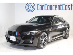 BMW 3シリーズ 320d Mスポーツ エディションシャドー