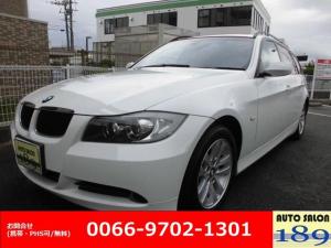 BMW 3シリーズ 320iツーリング ナビ 地デジ ETC キセノン