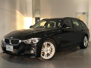 BMW 3シリーズ 318iツーリング Mスポーツ レザー シートヒーター