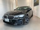 BMW/BMW 530e Mスポーツ エディションジョイ+