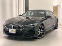 BMW/BMW 840i グランクーペ Mスポーツ
