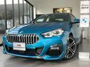 BMW/BMW 218dグランクーペ Mスポーツエディションジョイ+