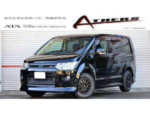 三菱 デリカD:5 C2 G ナビパッケージ ホイール&タイヤ新品/1オーナー車/アルパインフリップダウンモニター/パワースライドドア/スマートキー/HID/ETC/1年間・走行距離無制限保証