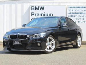 BMW 3シリーズ 320i Mスポーツ サンルーフ 18インチ 社外スポイラー