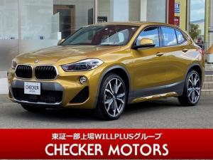 BMW X2 xDrive 20i MスポーツX ワンオーナー 純正HDDナビ 追従式クルーズコントロール ドライブレコーダー ヘッドアップディスプレイ シートヒーター 20インチ純正アルミホイール 電動リアゲート