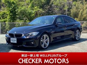 BMW 4シリーズ 420iグランクーペ Mスポーツ ワンオーナー 白革シート&シートヒーター アダプティブクルーズコントロール 純正HDDナビTV バックカメラ オプション19アルミ ETC