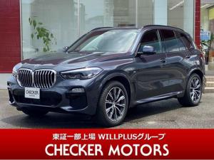 BMW X5 xDrive 35d Mスポーツ 純正HDDナビTV 全方位カメラ ヘッドアップディスプレイ 黒革シート 全席シートヒーター付き 前後ドライブレコーダー
