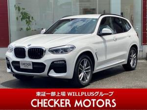 BMW X3 xDrive 20d Mスポーツ ハイラインパッケージ ワンオーナー 茶革シート シートヒーター ヘッドアップディスプレイ  純正HDDナビTV 全方位カメラ 追従式クルーズコントロール 携帯ワイヤレス充電 電動リアゲート 純正19インチアルミ