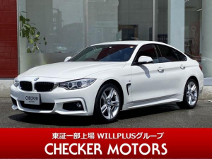 BMW 4シリーズ 420iグランクーペ Mスポーツ ワンオーナー 純正HDDナビ バックカメラ 追従式クルーズコントロール スポーツモード 衝突軽減ブレーキ レーンチェンジウォー二ング SOSコール