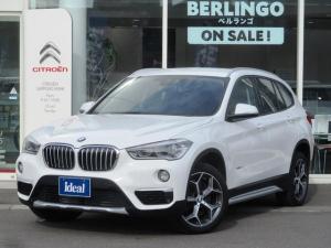 BMW X1 xDrive 20i xライン 半革シート 純正HDDナビ LEDライト バックカメラ 衝突軽減ブレーキ レーンアシスト 純正18AW 前後ソナー ETC スマートキー Bluetooth接続可 アイドリングストップ