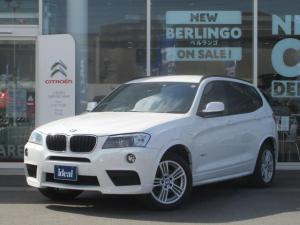 BMW X3 xDrive 20i Mスポーツ 電動半革シート フルセグナビ キセノン バックカメラ F&Rソナー クルーズC 純正18AW ETC 電動テールゲート スマートキー アイドリングストップ Bluetooth接続
