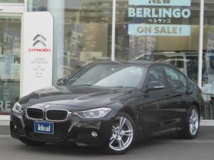 BMW 3シリーズ 320i xDrive Mスポーツ 電動シート 純正HDDナビ キセノン バックカメラ サンルーフ バックソナー コンフォートアクセス 純正18AW ETC スマートキー Bluetooth接続