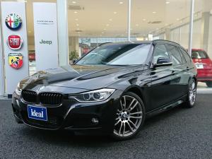 BMW 3シリーズ 320iツーリング Mスポーツ HDDナビ キセノン 半革