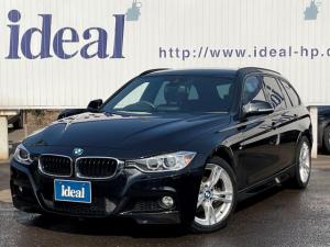 BMW 3シリーズ 320iツーリング Mスポーツ 純正HDDナビ パワーシート キセノン リアソナー オートライト クルコン アイドリングストップ Bカメラ ETC 純正18インチAW