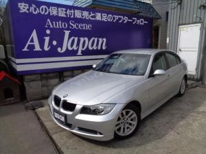 BMW 3シリーズ 320i ETC