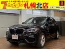 BMW/BMW X3 xDrive 20d