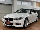 BMW/BMW 320i xDrive Mスポーツ