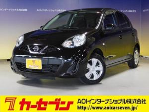 日産 マーチ X Vセレクション 社外SDナビ CD・BT