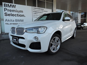 BMW X3 xDrive 20d Mスポーツ ディーゼルターボ 4WD 認定中古車保証付き BMW正規ディーラー