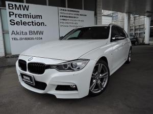 BMW 3シリーズ 320iツーリング 認定中古車 BMW正規ディーラー レザーシート