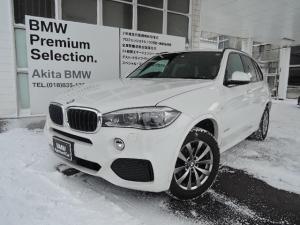 BMW X5 xDrive 35i Mスポーツ 4WD 認定中古車保証