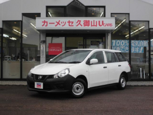 日産 NV150AD VE