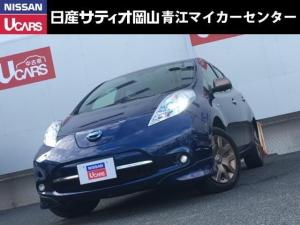 日産 リーフ X 80th スペシャルカラーリミテッド EV専用ナビ