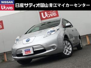 日産 リーフ X  EV専用ナビ フルセグTV 当社下取りワンオーナー