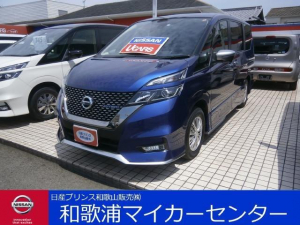 日産 セレナ e-POWER AUTECH Safety Package