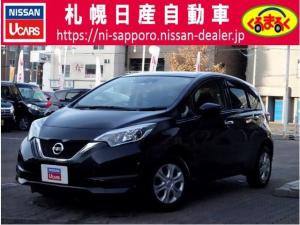 日産 ノート お支払総額128.8万円設定車