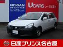 日産/NV150AD 1.5 VE