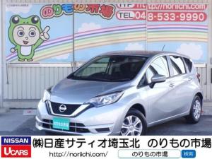日産 ノート 1.2 X レンタカーUP・ナビ・ドライブレコーダー