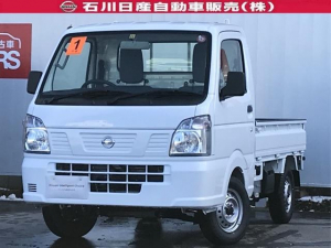 日産 NT100クリッパートラック 660 DX 農繁仕様 4WD 登録済未使用車