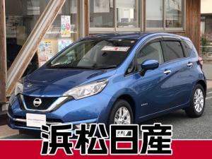 日産 ノート 1.2 e-POWER メダリスト 残価設定クレジット対象車
