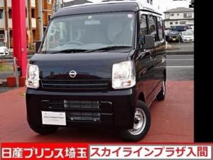 日産 NV100クリッパーバン DX GLパッケージ ハイルーフ 4WD キーレス 車保証付