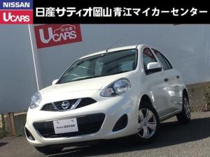 日産 マーチ 1.2 S リモコンキー・元社用車・新品ナビ取り付け
