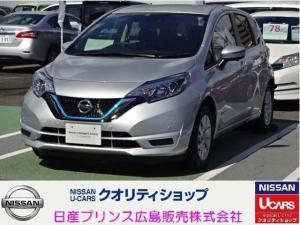 日産 ノート 1.2 e-POWER X 弊社試乗車